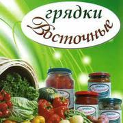 Консервация,  овощи,  грибы с дисконтом 35% - АК